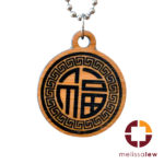 Good Fortune - Scroll Medallion